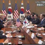 NEWS23 トランプ大統領が韓国へ…北朝鮮問題の行方は?最新情報 20171107