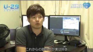 人生デザイン U-29「動画制作」 20171107