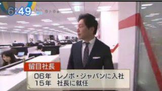Newsモーニングサテライト【人生100年時代のビジネスは?】 20171107