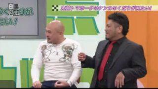 白黒アンジャッシュ▽ゲストは鬼越トマホーク▽外したら解散!?相方ゲーム 20171107