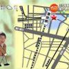 よじごじDays『蒲田で出会える昭和ノスタルジー』MC:上地雄輔 20171107