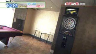 厳選いい宿<西伊豆・土肥温泉 スタイリッシュな癒しの和モダン宿> 20171107
