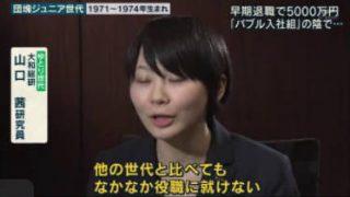 報道ステーション 20171107