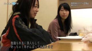 ハートネットTV「障害者のリアルに迫る東大ゼミ」 20171108