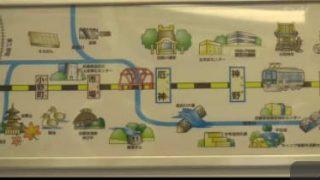 鉄道ひとり旅~列車は友だち~「加古川線編」 20171108