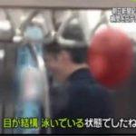 """NEWS ZERO """"盗撮""""の瞬間…朝日新聞記者が逮捕 手口は? 20171108"""
