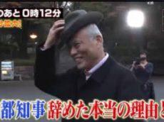 SPORTSウォッチャー▽侍ジャパン始動!▽プロ野球来季に懸けるM佐々木 20171108