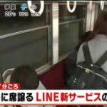 めざましテレビ 20171108