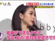 PON! 米倉涼子&草刈正雄にブルゾンちえみが直撃/みやぞん即興ソング披露 20171109