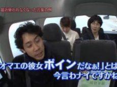 おにぎりあたためますか「室岡アナ凱旋!?北陸・石川県の旅3」 20171109
