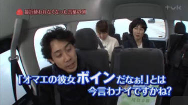おにぎりあたためますか 室岡アナ凱旋 北陸 石川県の旅3