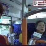 猫のひたいほどワイド▽アメリカンな絶品漢(おとこ)肉!本場の三段ハンバーガー 20171109