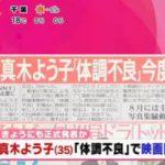 めざましテレビ 20171110