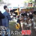 SPORTSウォッチャー▽相撲界のニュースター阿武咲!白鵬との知られざる物語 20171111