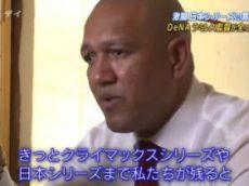 バース・デイ【ラミレス監督 日本シリーズ激闘の舞台裏】 20171111
