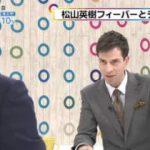新・週刊フジテレビ批評 20171111