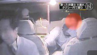 新・情報7daysニュースキャスター 20171111