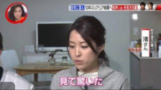 Going! Sports&News 20171111
