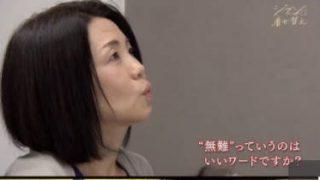 ノーナレ「ジブン着せ替え」 20171111