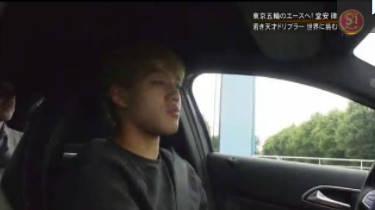 S☆1PLUS 20171111
