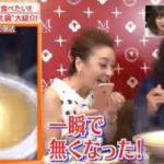 サンデー・ジャポン 武豊にまた不倫疑惑!安室 新アルバムがミリオン! 20171112