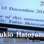 NHKスペシャル「追跡 パラダイスペーパー 疑惑の資産隠しを暴け」 20171112
