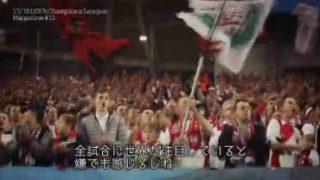 UEFAチャンピオンズリーグ・マガジン<スポーツLIFE HERO'S PLU… 20171112