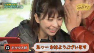 ピエール瀧のしょんないTV 20171113
