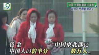ニュースウオッチ9▽米空母演習をカメラがとらえた!▽北朝鮮制裁の現場をルポ 20171113
