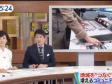 ゆうがたサテライト【新鮮ネタめぐり 回転寿司バトル激化】 20171113