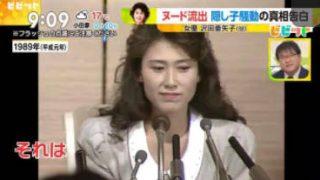 ビビット 暴言女性議員が熊本にも! 札幌タクシー暴行男は弁護士か マツコが入院? 20171113