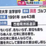 直撃LIVE グッディ! 20171113