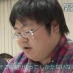 NEWS23 横綱・日馬富士が後輩力士を暴行▼投げ出し?小池氏が党代表辞任へ 20171114