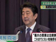 ニュースウオッチ9▽日馬富士・酒を飲んでいた店で何が▽小池代表・突然の辞任 20171114