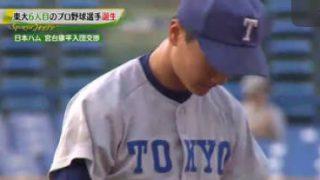 SPORTSウォッチャー▽サッカー日本×ベルギー▽プロ野球トライアウトほか 20171115
