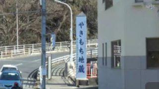 鉄道ひとり旅~列車は友だち~「神戸電鉄編」 20171115