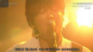 SONGS「秋の夜長に 泣ける名曲スペシャル」 20171116