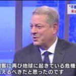 """クローズアップ現代+「元副大統領アル・ゴアの告発~""""不都合な真実""""はいま~」 20171116"""