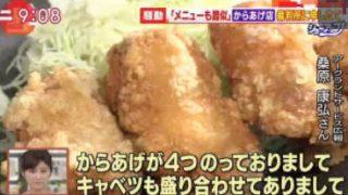 羽鳥慎一モーニングショー 20171117