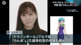 "NEWS23 ""ビール瓶""説に待った!日馬富士暴行の真相は 20171117"