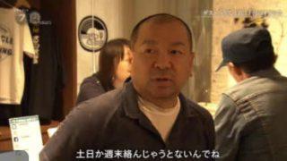ドキュメント72時間「ゲストハウス 1泊3千円のオアシス」 20171117