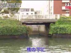ブラタモリ「#90 ものづくり名古屋」 20171118