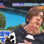 Going!×カラダWEEK 上田晋也&オードリーの開脚生活SP 20171118