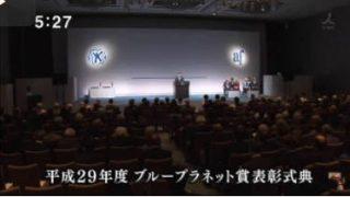 皇室アルバム 20171118
