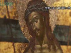 世界ふしぎ発見!アメージング・ギリシャ 天空の修道院と神々が棲む山 20171118