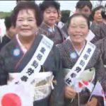 皇室日記 20171119