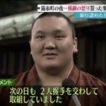 Mr.サンデー 20171119