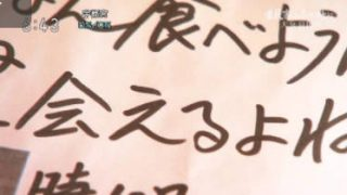 目撃!にっぽん「古民家をふるさとに~大分・日田 豪雨からの再出発~」 20171119