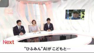 THE NEWS α 20171120