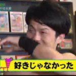 ピエール瀧のしょんないTV 20171120